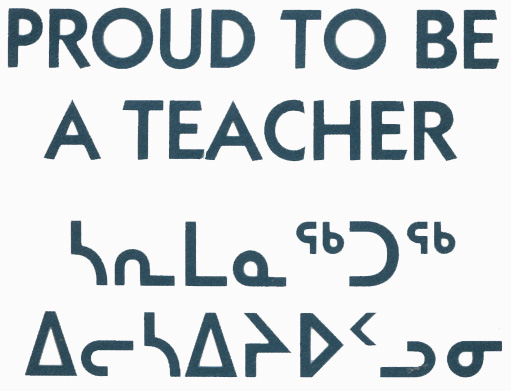 Proud_to_Be_a_Teacher_Inukt