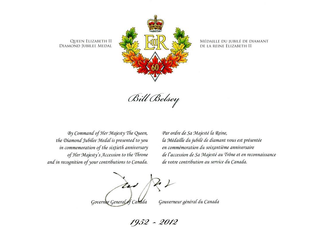 Diamond_Jubilee_Certificate